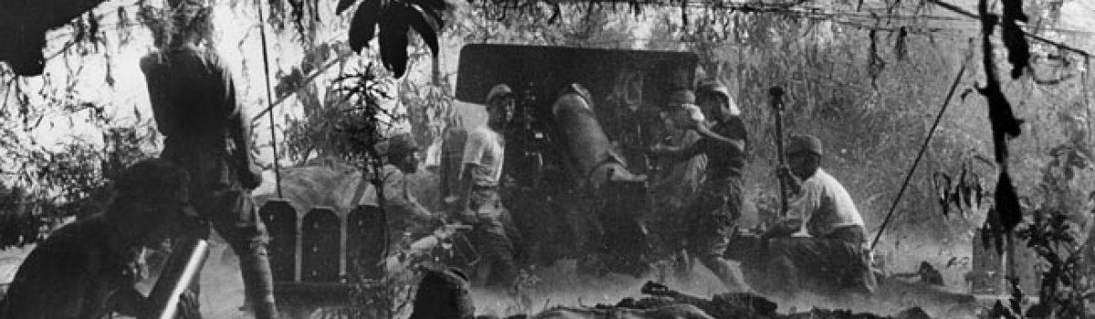 The Japanese Blitz on Bataan