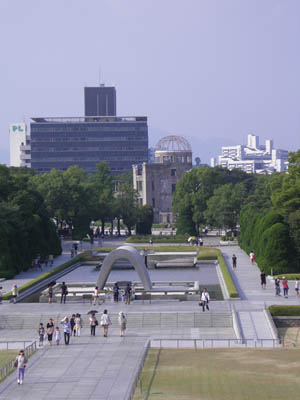 "A view of the Hiroshima Peace Memorial Park, with the Genbaku, or ""A-Bomb Dome,"" in the distance."