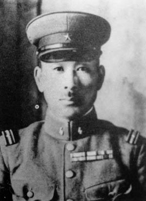Lieutenant Yoshio Ohkubo.