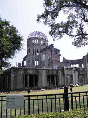 "The stark, derelict remains of the former Hiroshima Prefectural Commercial Exhibition Hall, now known as the Genbaku, or ""A-Bomb Dome,"" stand as a visible reminder of the horrors of nuclear war."