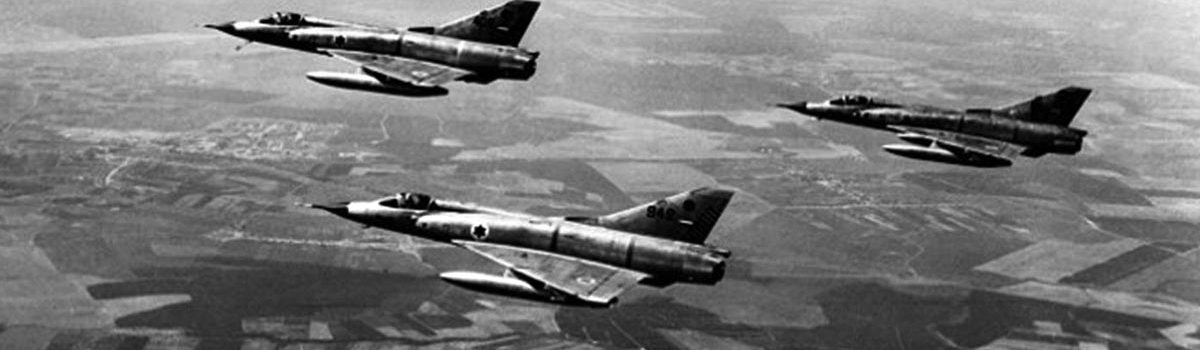 The Sinai Air Strike: June 5, 1967
