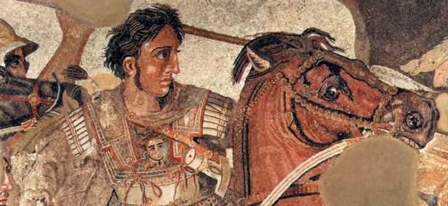 Alexander of Macedonia goes to the ends of the Earth…