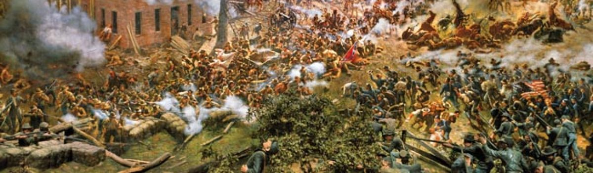 Clash at Bald Hill: Atlanta's Bloodiest Day