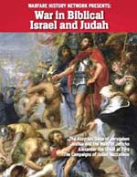 Biblical-Israel-Judah