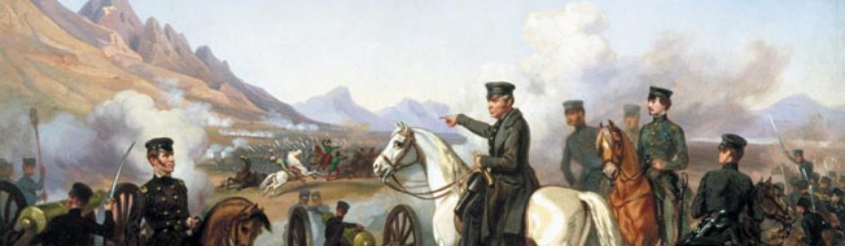The Battle of Buena Vista: Old Rough and Ready in Mexico