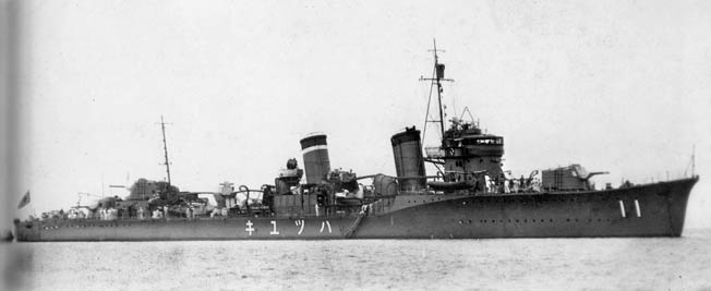 The Japanese destroyer Hatsuyuki tried to render aid to the stricken cruiser Furutaka, but the effort was hopeless, and the stricken cruiser sank beneath the waves.
