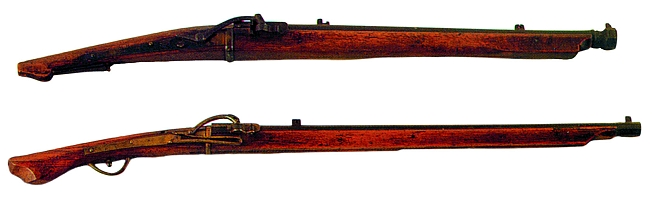 "This was at a time when Japanese armies were armed with matchlock muskets called arquebuses. These matchlocks were of a superior European design, introduced by the Portuguese in 1543. Later, during a battle at Pusan, it was said the Koreans laid down a ""curtain of arrows,"" but were wiped out by Japanese gunfire."