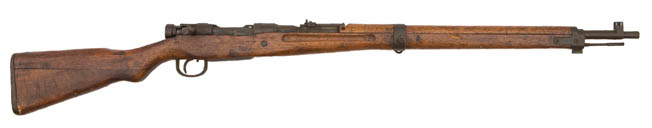 The Arisaka Type 99 rifle was a common sight during the fighting in the Pacific in World War II.