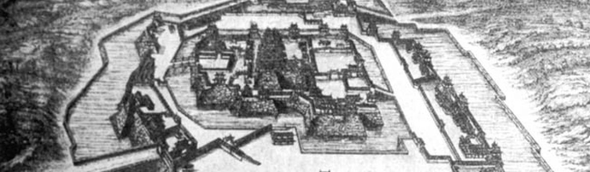 Japanese Castles of the 16th and 17th Century