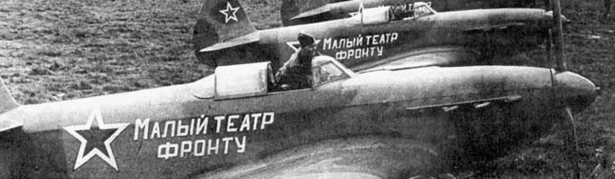 The Red Air Force's Female Fighter Ace Lilya Litvak