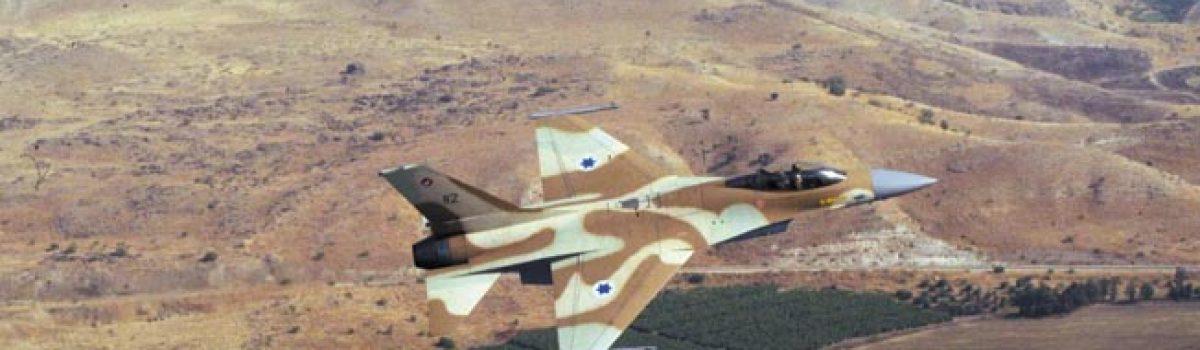 Operation Babylon: Israel's Strike on al-Tuwaitha