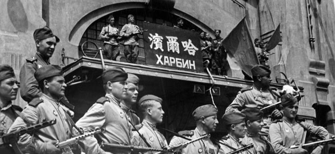 MANCHURIA: RED ARMY, 1945. Soviet troops in Harbin during the Soviet invasion of Manchuria, after their victory over the Japanese occupation troops, 1945.