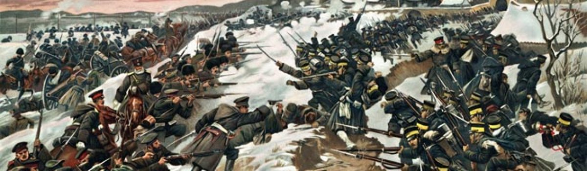 Bloodbath at Mukden: Imperial Russia and Japan Collide