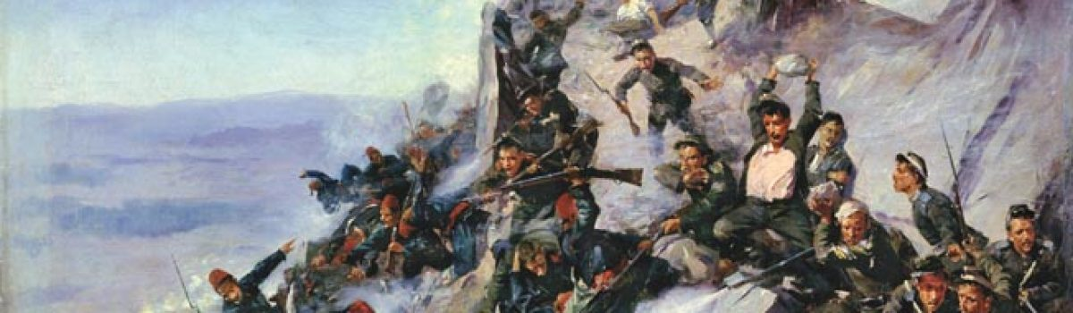 The Siege of Shipka Pass