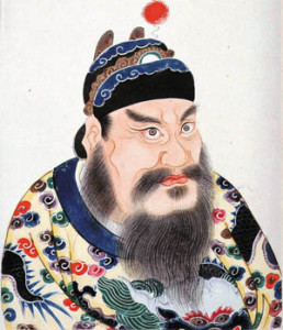 Qin Shih Huang-ti is depicted in this 18th century Chinese painting.