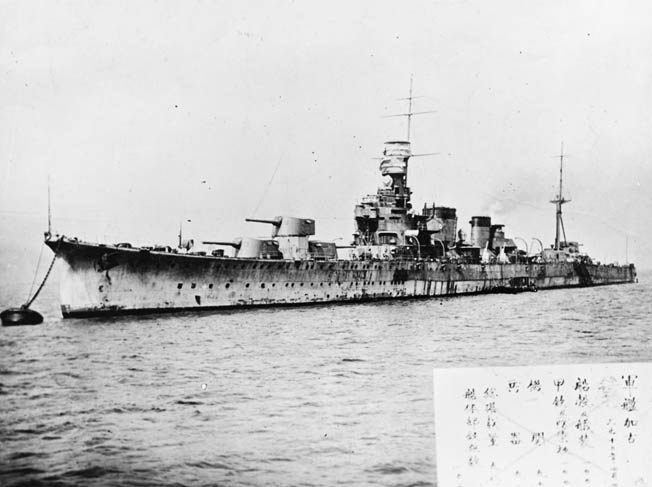 On the day after the battle, the Japanese cruiser Kako was hit by four torpedoes from the American submarine S-44. The cruiser sank in five minutes and 35 crewmen were killed.