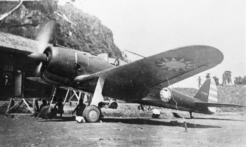A Ki-43 Seen here in the service of the Chinese Nationalist Air Force.