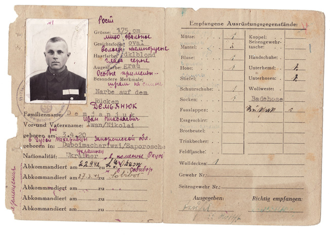 Demjanjuk's personnel certificate from the SS training camp at Trawniki, Poland. This certificate was a key piece of evidence at his 1987 trial in Jerusalem.