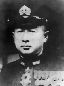 Vice Admiral Shoji Nishimura.