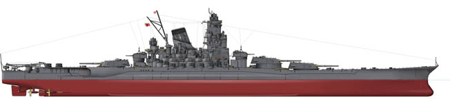 An illustration of the Yamato as she appeared at the time she was sunk.