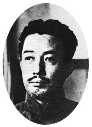 Japanese philosopher and ultra-nationalist Ikki Kita advocated that his country pursue military means to achieve greatness.