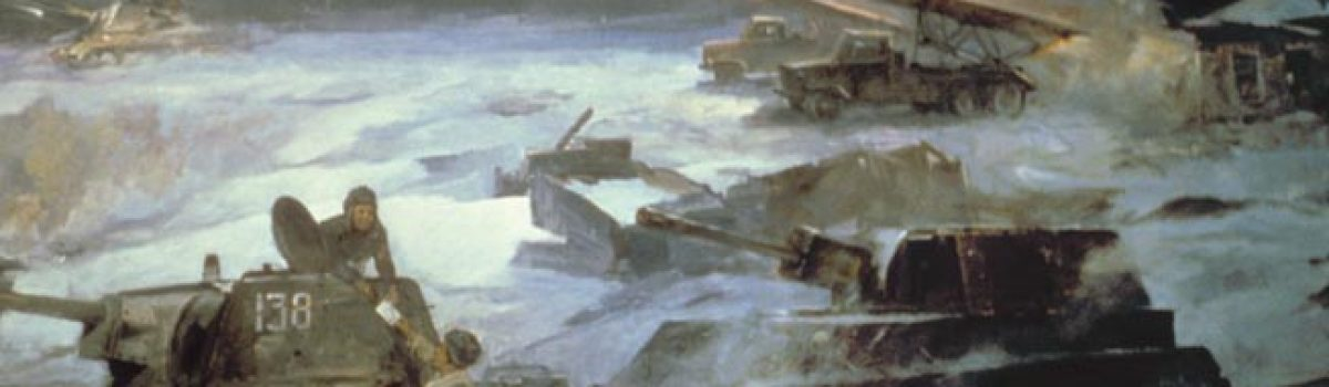 The Soviet Winter Offensive: From the Vistula to the Oder