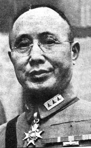General Ho Ying-chin, Chinese minister of war, reluctantly approved plans to attack across the Salween, April 1944.