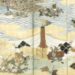 The Battle of Kawanakajima