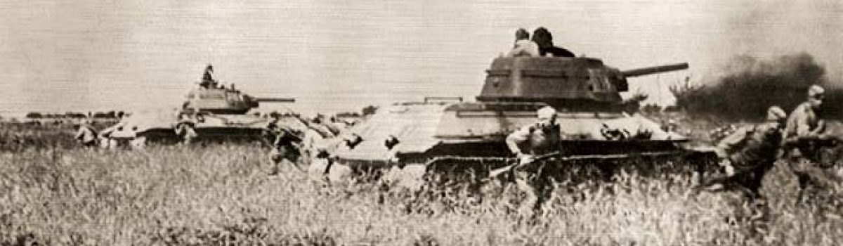 The Battle of Targul Frumos: A Defensive Stand on the Eastern Front