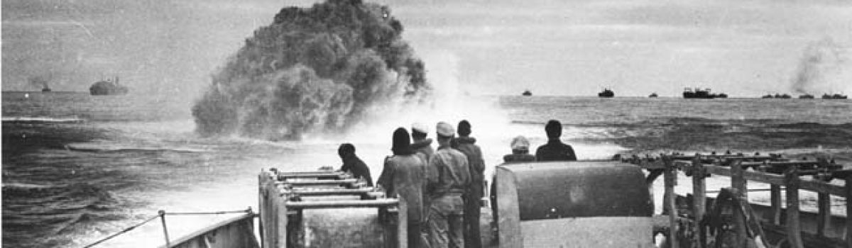 The Depth Charge: Thwarting the German U-Boat