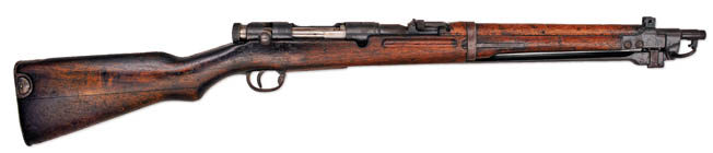 The Type 99 is the Type 44 cavalry carbine, a variant of the Arisaka rifle for cavalry that was fitted with a folding bayonet.