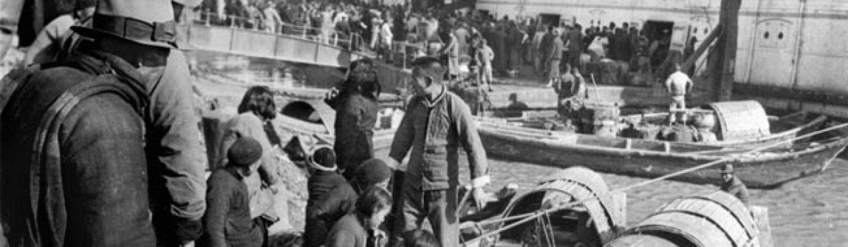 Incident on the Yangtze