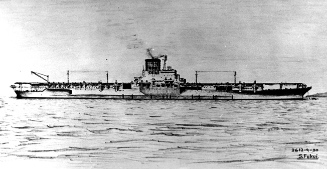Japanese artist Shizuo Fukui sketched this image of the ill-fated aircraft carrier Shinano in 1952, six years after the warship was sunk by torpedoes from the American submarine USS Archer-Fish