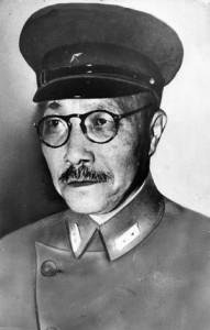 Prime Minister Hideki Tojo.