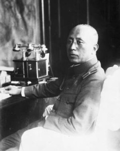 Chief of Staff Yoshiro Umezu.