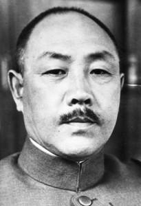 War Minister Korechika Anomi.