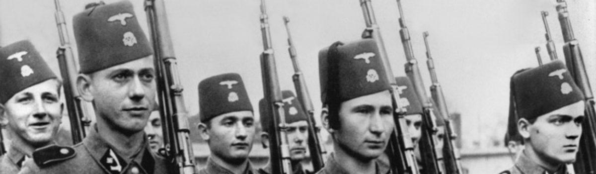 Himmler's Recruits