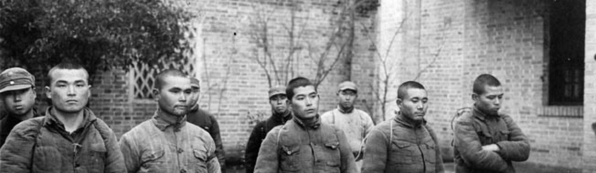 Saving Face After the Surrender of Japan