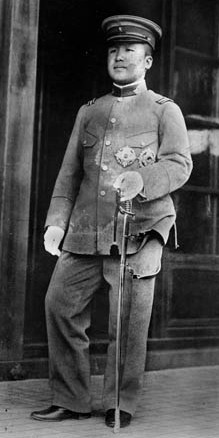 Some prominent Koreans collaborated with their Japanese masters and even served in the Japanese armed forces during World War II. Crown Prince Eumin, younger brother of Emperor Sunjong, served in both the Japanese Army and Air Force and as a member of Japan's Supreme War Council.