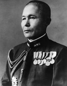 Admiral Jisaburo Ozawa.