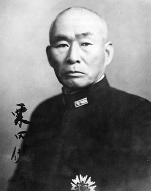 Admiral Takeo Kurita commanded the powerful Japanese surface task force intent on wrecking the American landings.