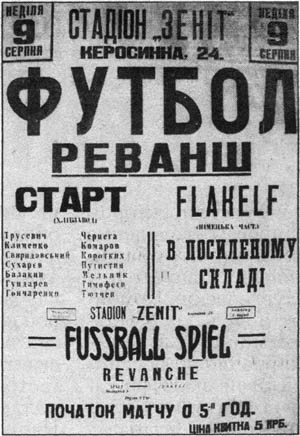 "German authorities printed and distributed this poster to publicize the ""Match of Death"" between a soccer team of Ukrainian prisoners of war and an elite team of German players known as Flak Elf."