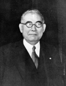 Admiral Kichisaburo Nomura.