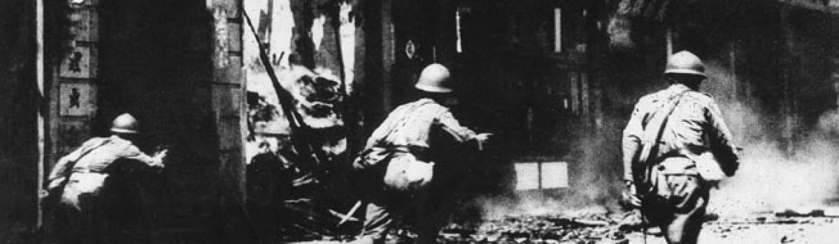 "The Kempeitai: Japan's Dreaded ""Gestapo"""