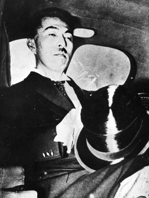 Hirohito appointed Prince Fumimaro Konoye as his premier in 1937. Konoye was charged with imposing the emperor's will on the military, but he failed and the situation worsened.