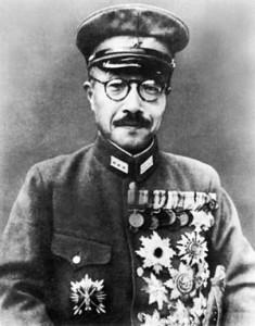 Hideki Tojo.