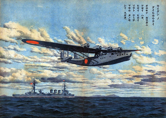 "Searching for the Lexington's Task Force 11 were three Kawanishi H6K4 Type 97 (""Mavis"") flying boats—one of which is pictured on a Japanese postcard of the period—similar to the American PBY Catalina."