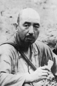 Lt. Gen. Renya Mutaguchi.
