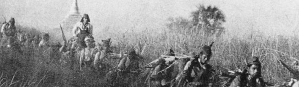 That Great Bitter Battle of Kohima