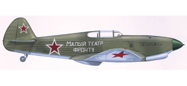 The Yakovlev Yak-1 was the first military aircraft from the designers headed by Aleksandr S. Yakovlev.